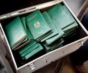 دعوى أمام «القضاء الإداري» لإسقاط الجنسية عن المدانين في قضايا الإرهاب