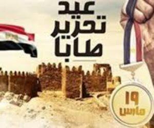 ذكرى استرداد طابا.. كيف خاضت القاهرة معركة قانونية دولية لاسترداد كل شبر من سيناء؟