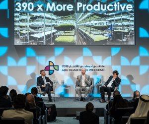 ننشر قائمة الجلسات والمتحدثين في «منتدى أفكار أبوظبي 2019»