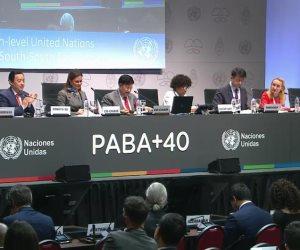 في مؤتمر للأمم المتحدة.. مصر تدعو لتعزيز التعاون بين دول الجنوب