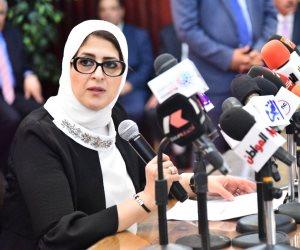 وزيرة الصحة: مصر ستمد العراق بمعدات طبية خلال 3 أيام لمواجهة كورونا