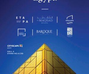 «سيتى سكيب مصر» يؤكد أهمية مبادرة الحكومة فى بناء المدن والمجمعات السكنية الجديدة