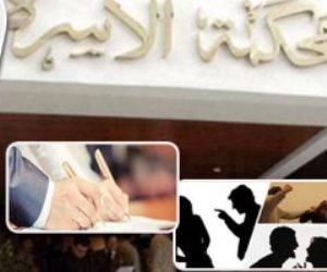 حكم فريد من نوعه.. إثبات زواج رجل أجنبي من مصرية (مستند)