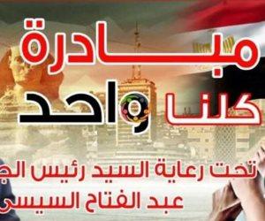 الداخلية توزع مساعدات غذائية بكل المحافظات غداً بمناسبة ذكرى ثورة 30 يونيو