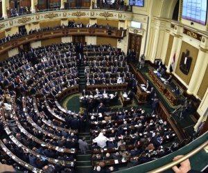 س & ج تفاصيل و أهداف مشروع قانون إنشاء صندوق دعم المرأة المصرية