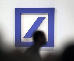 بعد فضيحة «باركليز».. قطر توقف شراء حصة جديدة في أكبر بنك ألماني