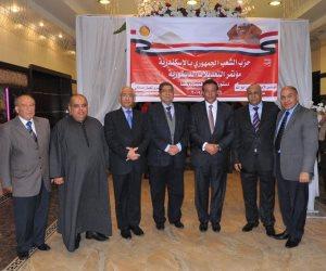حزب الشعب الجمهوري يبدأ سلسلة مؤتمرات في المحافظات للتوعية بالتعديلات الدستورية (صور)