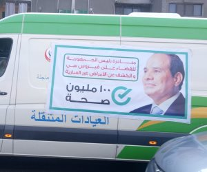 كيف أنقذ السيسي كبار السن ومحدودي الدخل؟.. أكثر من مليوني مصري عولجوا مجانا في مبادرات الرئيس الصحية