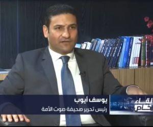 رئيس تحرير «صوت الأمة» عبر التلفزيون السعودي: علينا التوقف عن الكلام والبدء في العمل (فيديو)
