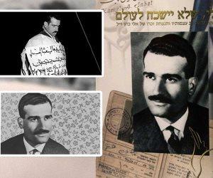 صمت رسمي ومزاعم إسرائيلية.. هل نقل الموساد رفات الجاسوس إيلي كوهين من دمشق إلى تل أبيب؟