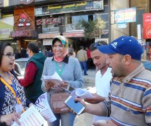 بلافتات الشوارع والمطبوعات.. الأحزاب السياسية تدعو للتصويت بالاستفتاء على التعديلات الدستورية