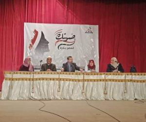 «القومي للمرأة» في مطروح ينظم مؤتمرًا لحث المواطنين على المشاركة في استفتاء التعديلات الدستورية