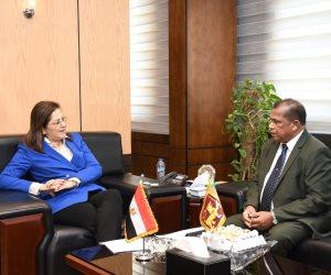 خلال لقائها وزير الإدارة العامة السيريلانكي.. ماذا قالت وزيرة التخطيط عن الإصلاح الإداري؟