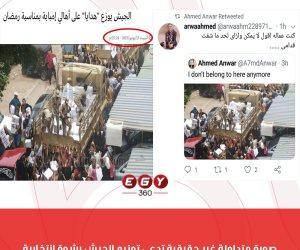 إخوان مفضوحون.. قصة «الإرهابية» مع صور «كراتين الاستفتاء» المفبركة