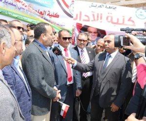 محافظ شمال سيناء يشارك في مسيرة لدعم التعديلات الدستورية بالعريش (صور)