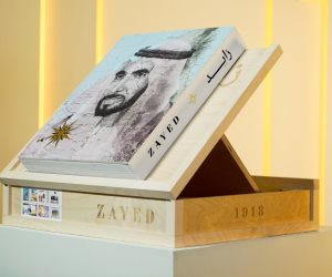 اليوم.. انطلاق معرض أبوظبي الدولي للكتاب والهند ضيف الشرف