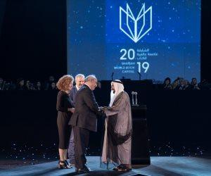الشارقة عاصمة عالمية للكتاب لعام 2019 .. ماذا قال سلطان القاسمي؟