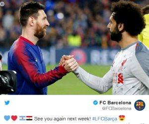 برشلونة لـ«محمد صلاح»: نراك مرة أخرى الأسبوع المقبل