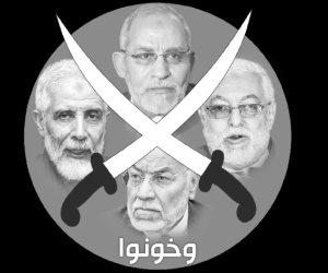 دينا الحسيني تكتب: من صهر البنا لحفيده.. الإخوان المدرجون على قائمة الهوس الجنسي