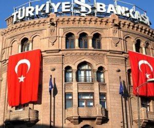 النسبة 1.69%.. المركزي التركي يكشف نسب التضخم لشهر أبريل