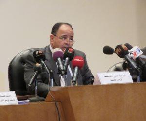زيادة الأجور لـ335 مليار جنيه.. موازنة تاريخية لمصر بقيمة 1.7 تريليون جنيه