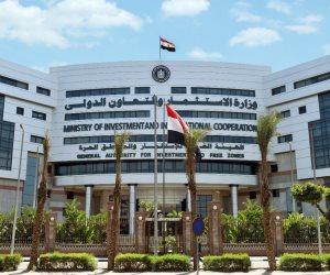 بعد 10 أعوام.. إصدار لائحة تنظيمية لعمل المناطق الاستثمارية في مصر