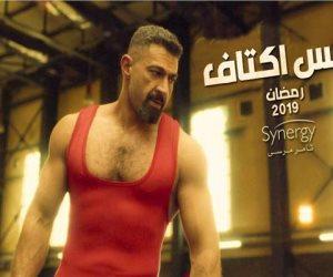 مع مواجهة ياسر جلال للمافيا.. لمس أكتاف يتصدر تريند تويتر