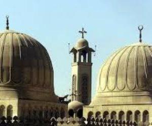 حكم نهائي بالمساواة بين الذكر والأنثى في الميراث بالنسبة للمسيحين الأرثوذكس (مستند)