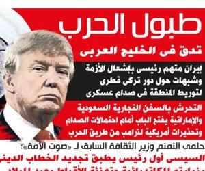 في العدد الجديد من «صوت الأمة».. مصر تنتصر في حرب الملكية الفكرية.. وهذا سر رجل «بحب السيما»