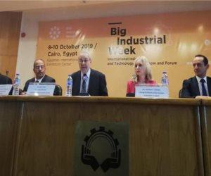 «تحديث الصناعة» يكشف مؤشرات أداء البرنامج القومي لتعميق التصنيع المحلي