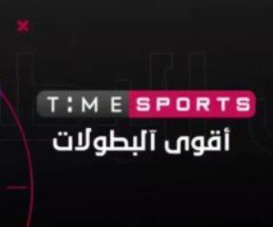 تايم سبورت تذيع المباريات النهائية لمنتخب مصر في بطولة العالم للتايكاندو