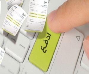 الكهرباء: هذه طرق السداد الالكتروني للفواتير للوقاية من فيروس كورونا