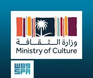 تجسيدا للحوار بين الثقافات.. سعوديتان تشاركان بأعمالهما التشكيلية في معرض بـ«روسيا»