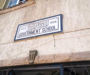 تخرج منها 14 وزيرا وسفراء ومشاهير.. حكاية المدرسة الأميرية بالزقازيق