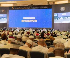 """1200 شخصية إسلامية يمثلون 139 دولة  يطلقون """"وثيقة مكة المكرمة"""" (صور)"""