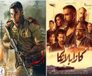 5 أفلام يتنافسون على كعكة عيد الفطر.. من يحسم الصراع؟