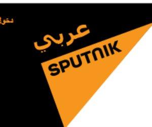 """""""سبوتنيك"""" الروسية شريك إعلامى للمعرض والمنتدى الصناعى الدولى بالقاهرة"""