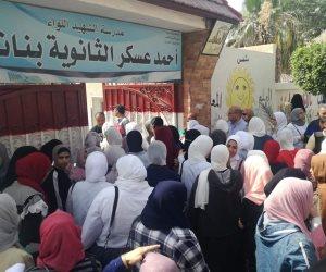 ماذا قالت «التعليم» عن انطلاق ماراثون الثانوية العامة في شمال وجنوب سيناء؟ (صور)