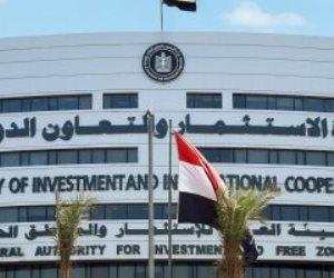حظر تأميم المشروعات ونزع الملكية.. تعرف على حوافز وضمانات قانون الاستثمار