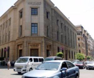 على عهدة الخبراء.. هل يؤثر «فيروس الكورونا» على أسعار الفائدة في مصر؟
