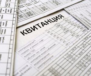 سر تحجج سكان «الأورال الروسية» بجنسيتهم السوفيتية أمام سلطات موسكو