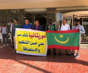 من جمهور موريتانيا لمصر: «شكراً على حسن الاستقبال والضيافة» (صور)