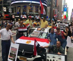 الجالية المصرية في أمريكا تسبق الجميع وتحتفل بذكرى 30 يونيو السادسة بالميادين