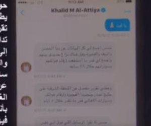 ضبط الطالب المسئول عن تصوير فيديو أسئلة امتحان اللغة الثانية