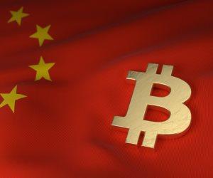 الصين تصفع أمريكا بـ«البيتكوين».. هذه خطة بكين لضرب الدولار