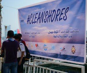 كلين شورز تستكمل حملاتها بحضور وزير الشباب والرياضة وهيئة حماية نهر النيل بوزارة الري
