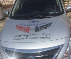 مواطن يناشد «حماية المستهلك» التدخل لإصلاح عيوب صناعة إحدى السيارات التابعة لتوكيلات «غبور» (فيديو)