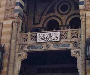 أعمدة بناء الدولة.. صلاة الجمعة اليوم من مسجد عمرو بن العاص فقط ومحدودة