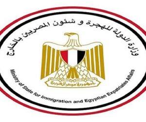 وزارة الهجرة توجه الشكر للسلطات السعودية بعد الإفراج عن المواطن المصري