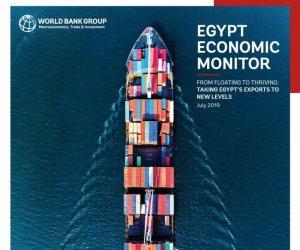 تفاصيل تقرير البنك الدولي عن الاقتصاد المصري: الاستثمارات الخاصة والعامة تواصل الارتفاع